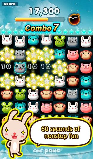 Anipang Anipang for Kakao for iPhone Download