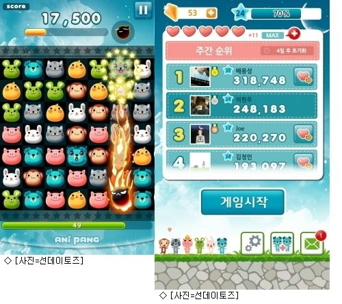 Anipang About Korean popular mobile game quotAni pangquot Learn english