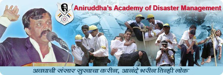 Aniruddha's Academy of Disaster Management Aniruddha Upasana Pune AADM Training Week Plan