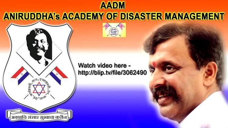 Aniruddha's Academy of Disaster Management httpsiytimgcomviQS0Sn1u8JSQmaxresdefaultjpg