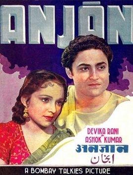 Anjaan (1941 film) movie poster