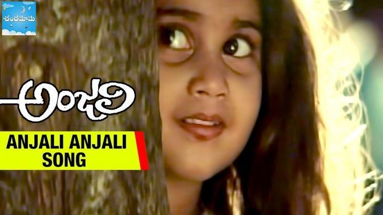 Anjali Anjali Anjali Song Anjali Telugu Movie Ilayaraja song Tarun