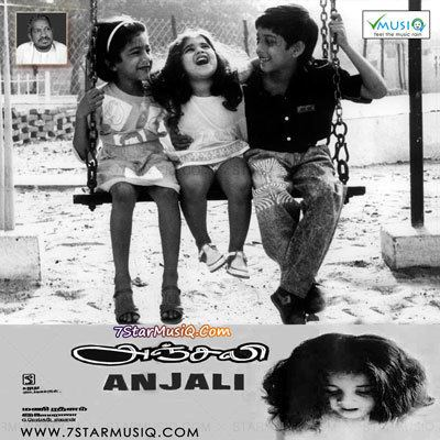 Anjali Anjali 1990 Tamil Movie High Quality mp3 Songs Listen and Download