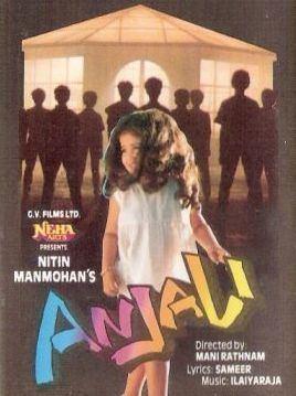 Anjali Anjali film Wikipedia bahasa Indonesia ensiklopedia bebas