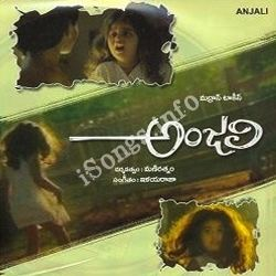 Anjali Anjali Songs Free Download