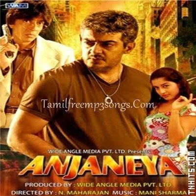 Anjaneya (film) Anjaneya Tamil Movie High Quality Mp3 Songs Free Download