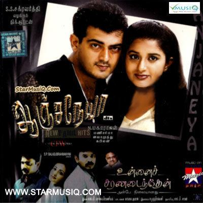 Anjaneya (film) Anjaneya 2003 Tamil Movie High Quality mp3 Songs Listen and