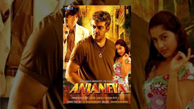 Anjaneya (film) - Alchetron, The Free Social Encyclopedia