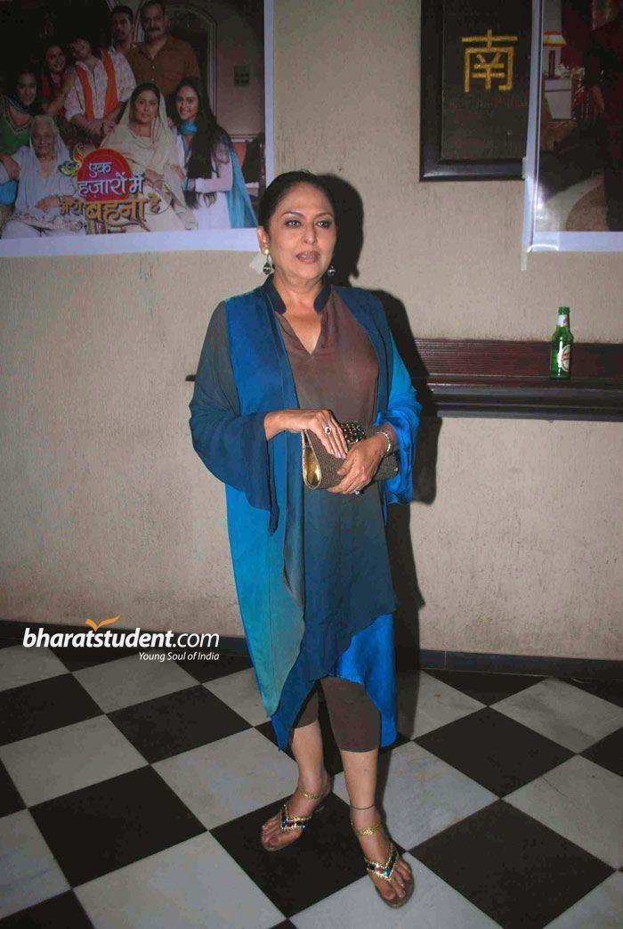 Anju Mahendru Anju MahendruSidharth Malhotra Birthday Bash Photo