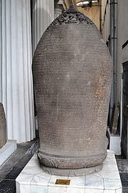 Anjuk Ladang inscription httpsuploadwikimediaorgwikipediacommonsthu