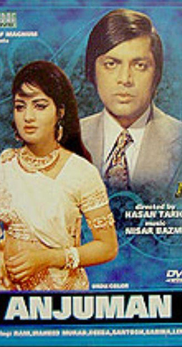 Anjuman (1970 film) httpsimagesnasslimagesamazoncomimagesMM