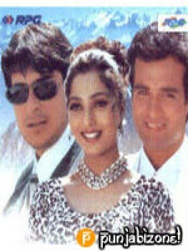 Aankhon Mein Tum Ho By Kumar SanuDownload Mp3 SongMp3MadCoM