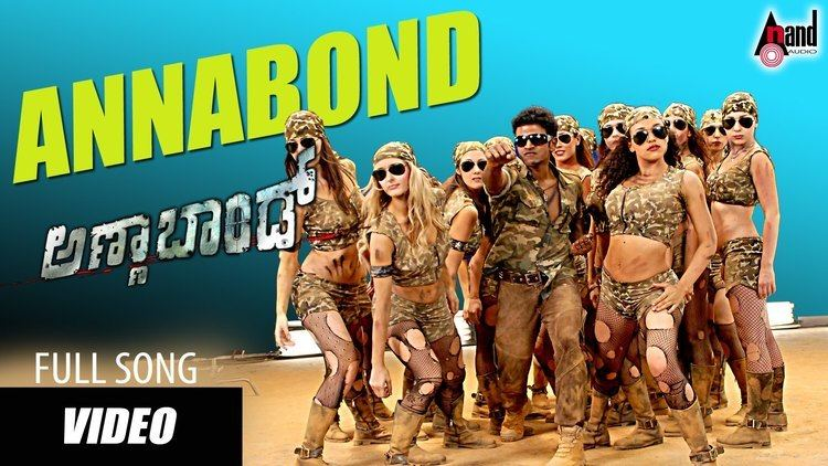 Anna Bond Anna Bond Kannada Movie HD Video Songs Puneeth Rajkumar Priya