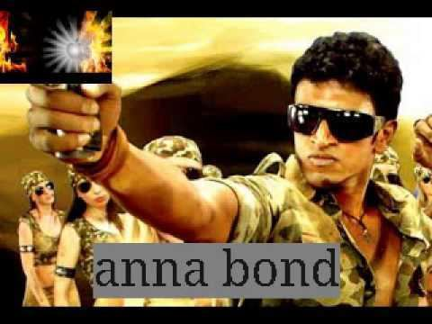 Anna Bond Anna bond kannada full movie YouTube