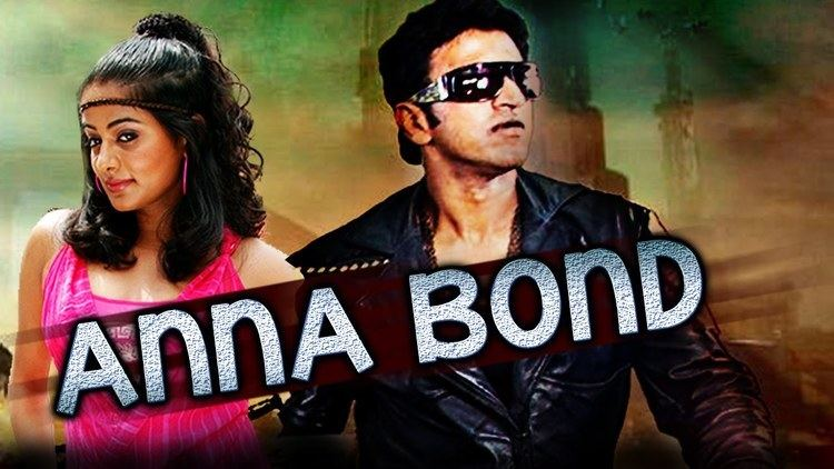 Anna Bond Anna Bond 2016 Full Hindi Dubbed Movie Puneeth Rajkumar Nidhi