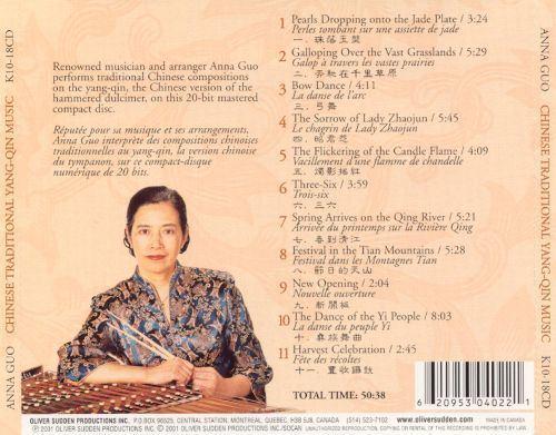 Anna Guo Chinese Traditional YangQin Music Anna Guo Songs Reviews