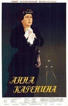 Anna Karenina (1953 film) httpsuploadwikimediaorgwikipediaenthumbc