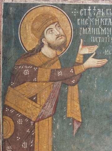 Anna of Wallachia, Empress of Serbia Anna of Wallachia Empress of Serbia Wikiwand