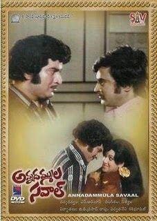 Annadammula Savaal movie poster