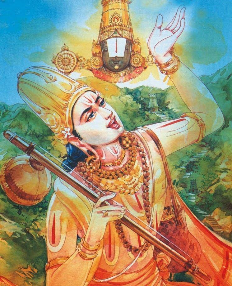 Annamacharya GodsLeadersImagesDrawings Tirumala Tirupati Musicians