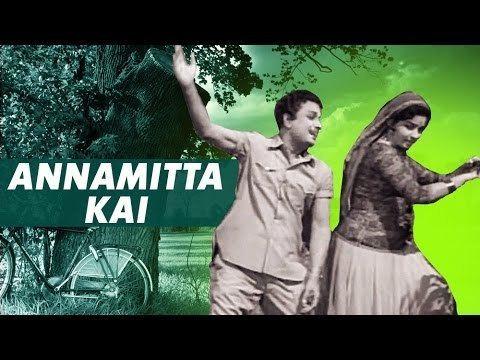 Annamitta Kai Annamitta Kai Title Track Annamitta Kai Tamil Movie Video Songs
