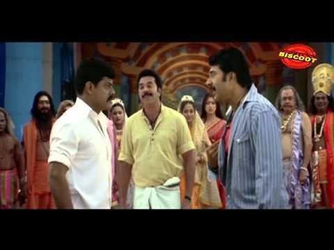 Annan Thambi Annan Thampi Malayalam Movie Comedy Scene Lakshmi Rai YouTube