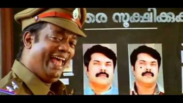 Annan Thambi Annan Thambi 2008 Full Malayalam Movie Video Dailymotion