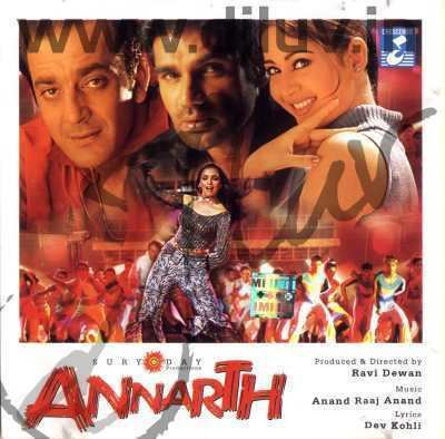 Annarth Anand Raj Anand Djluvin Download Latest Bollywood Mp3