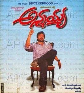 Annayya (2000 film) Annayya 2000 Telugu Movie Lyrics Latest Telugu Mp3 Songs Download