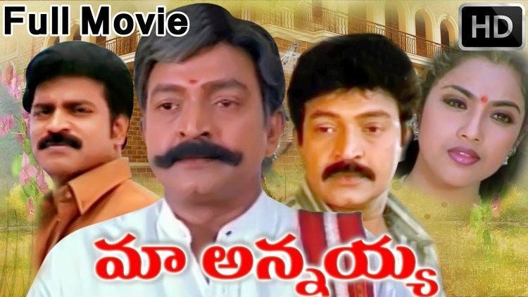 Annayya (2000 film) Maa Annayya Full Length Telugu Movie YouTube