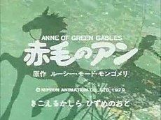 Anne of Green Gables (1979 TV series) Anne of Green Gables 1979 TV series Wikipedia