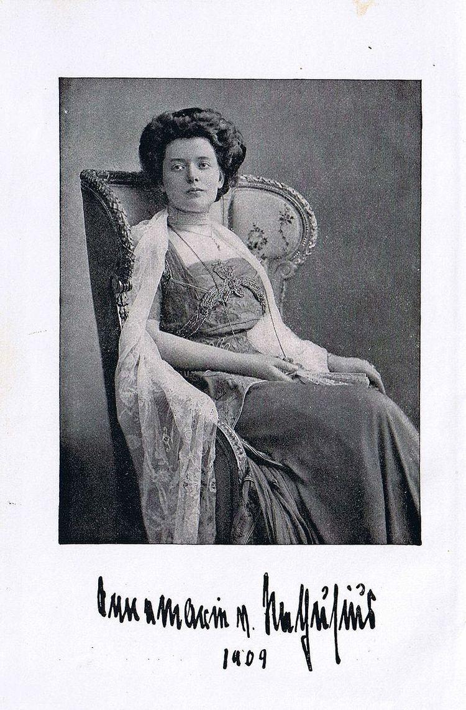 Annemarie von Nathusius