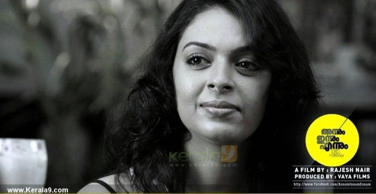 Annum Innum Ennum Annum Innum Ennum Movie Kerala9com Malayalam