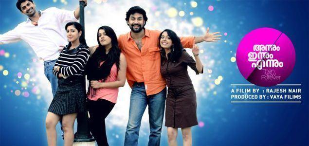 Annum Innum Ennum Annum Innum Ennum Review Malayalam Movie Annum Innum Ennum