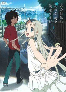 Anohana: The Flower We Saw That Day movie poster