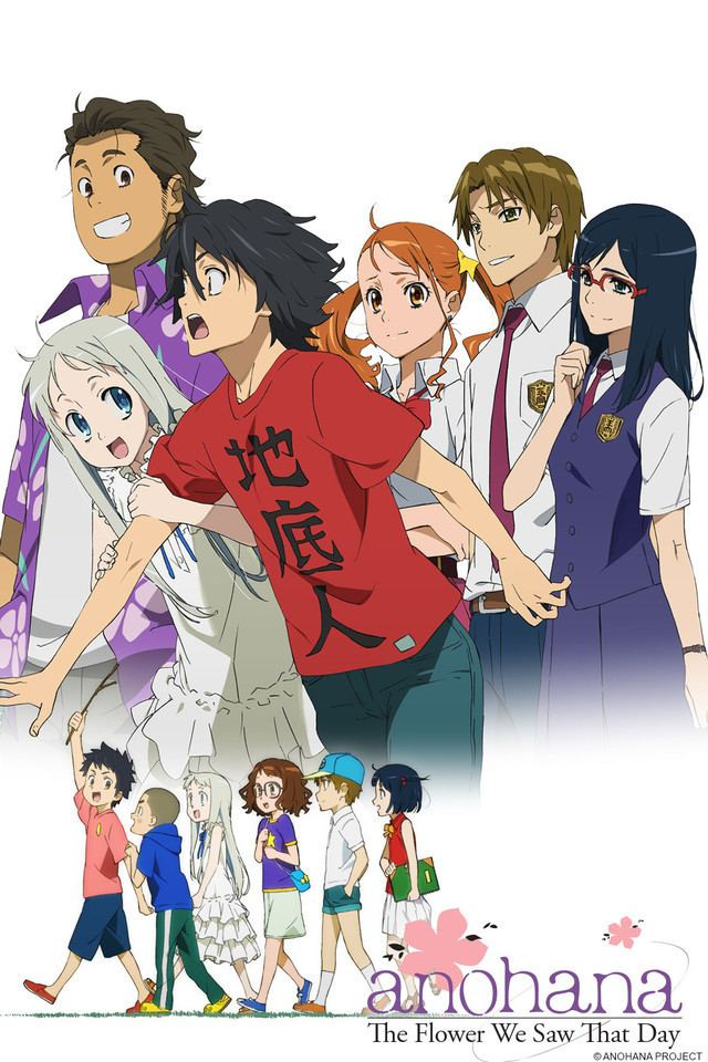 Anohana: The Flower We Saw That Day img1akcrunchyrollcomispire475d87960c388efc54