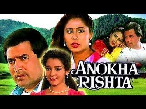 Anokha Rishta Full Hindi Movie Rajesh Khanna Smita YouTube