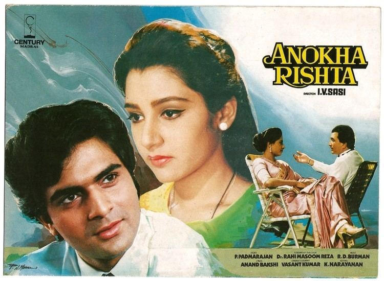 Anokha Rishta 1986 Movie Mp3 Songs Bollywood Music