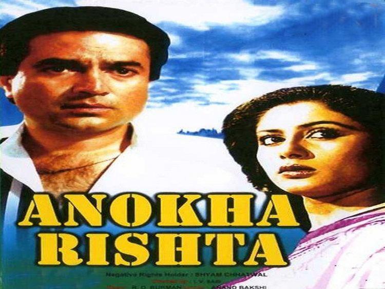 Anokha Rishta 1986 tunes