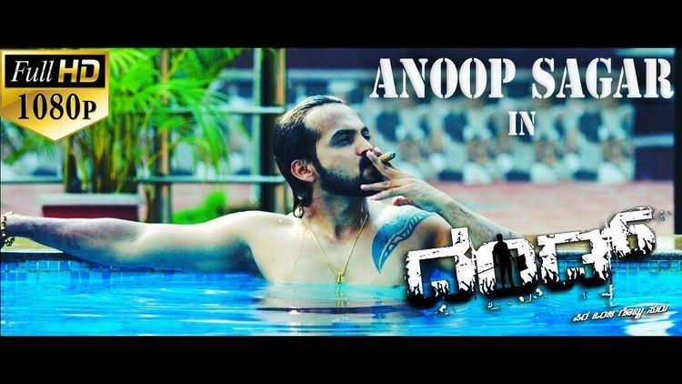 Anoop Sagar Anoop Sagar First Look in DHAND Tulu Movie Teaser YouTube