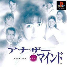 Another Mind (video game) httpsuploadwikimediaorgwikipediaenffaAno