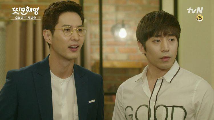 Another Oh Hae-young Another Oh Hae Young Watch Full Episodes Free Korea