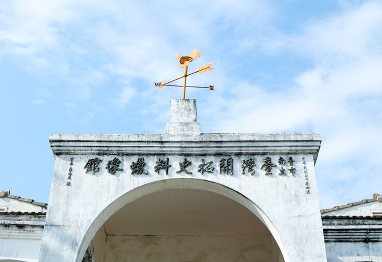 Anping District in the past, History of Anping District