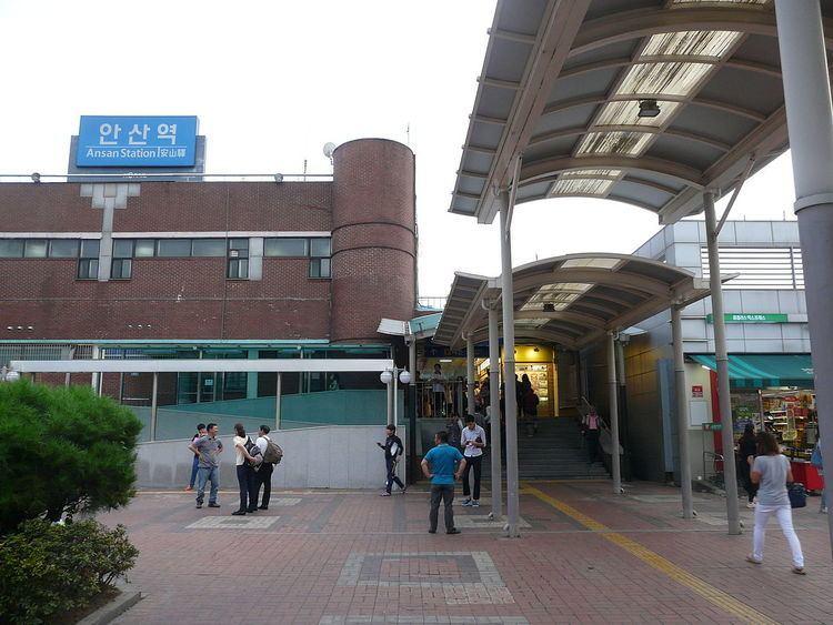Ansan Station