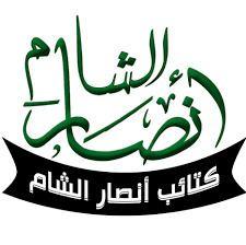 Ansar al-Sham