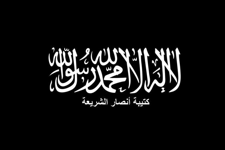 Ansar al-Sharia (Libya)