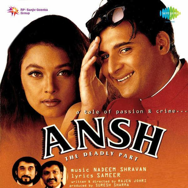 Ansh: The Deadly Part songsmp3coassetsimages171315Ansh2020The2