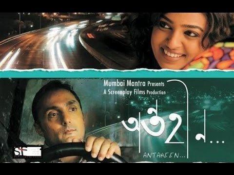 Bangla movie antaheen online dating