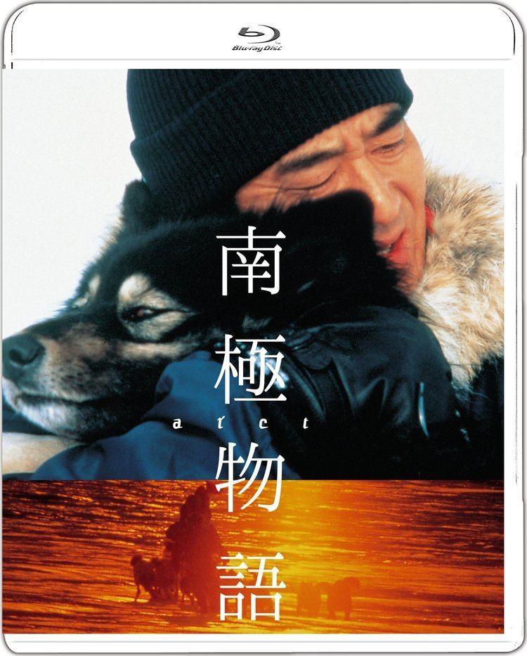 Antarctica (1983 film) Antarctica Bluray Nankyoku Monogatari Japan