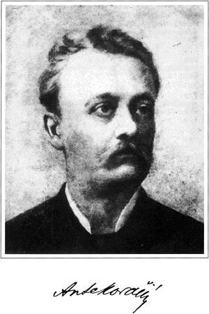 Ante Kovačić httpsuploadwikimediaorgwikipediacommonsbb